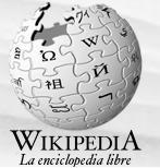 Wikipedia pide tu ayuda!