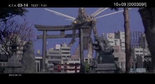 "[Anime/Tokusatsu] ""Giant God Warrior"" saldrá en Evangelion 3.0"