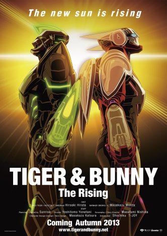 [Anime] 2° Teaser de Tiger & Bunny: The Rising.
