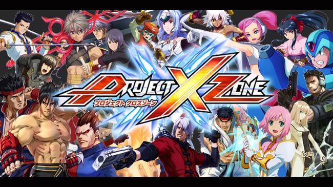 [Juegos] ¡Project X Zone anunciado para América y todos los territorios!