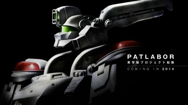 [Anime/Cine o Tv] Película o Serie Live-Action de PatLabor en 2014