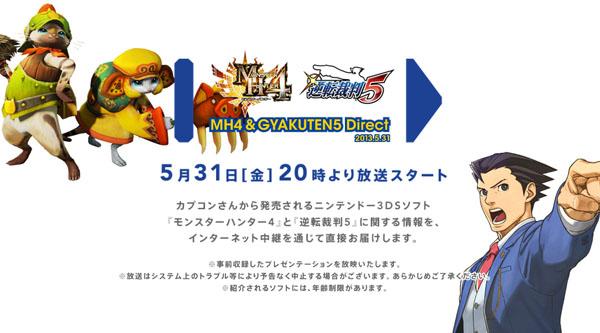 [Juegos] El Viernes habrá un Nintendo Direct Japones