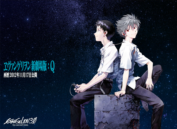 RESEÑA – MÚSICA Y ANIME – EVANGELION 3.0 YOU CAN (NOT) REDO