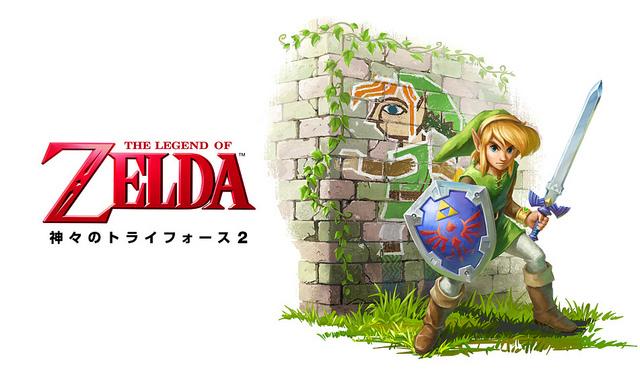 [Juegos] Trailers de Mario & Luigi: Dream Team, Yoshi´s New Island y The Legend of Zelda: A Link Between Worlds