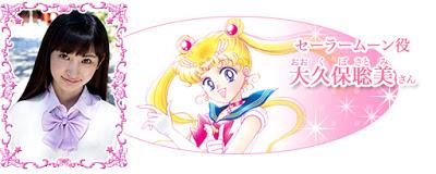 [Teatro/Manga] Sailor Moon regresa al teatro después de 8 años.