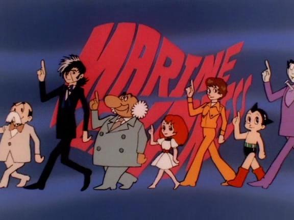 [Anime de la Semana] Undersea Super Train: Marine Express (Osamu Tezuka)