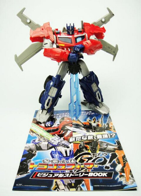 [Anime] Transformers Go! muestra a Optimus Prime de TF: Prime.