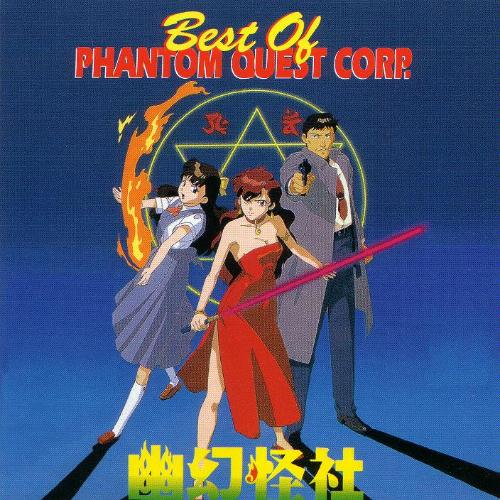 [Anime de la Semana] Phantom Quest Corp.