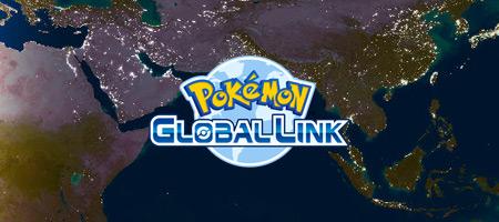 [Videojuegos] Pokemon Global Link se actualizará en Octubre