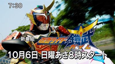 [Tokusatsu] Trailer de Kamen Rider Gaim.