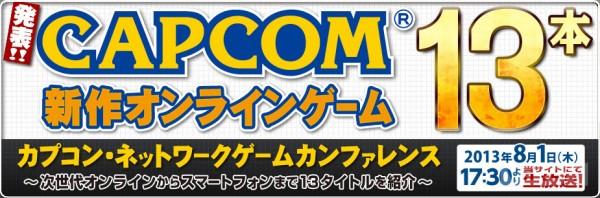 [Videojuegos] Capcom Online Games desvela 13 juegos nuevos en un evento en Japon