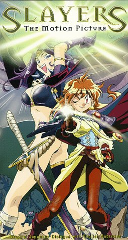 [Anime de la Semana] Slayers Perfect.