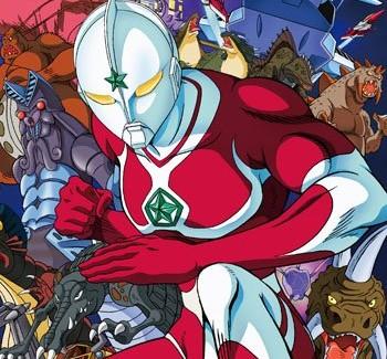 [Toku/Anime de la Semana] The Ultraman (ザ☆ウルトラマン Za Urutoraman?)