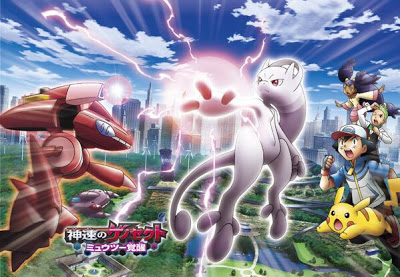 [Anime] 5 Minutos de Pokemon: ExtremeSpeed Genesect