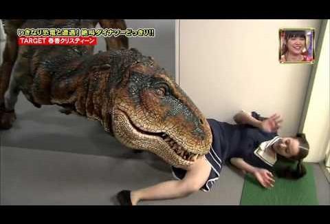 [Japonadas] El dinosaurio de la oficina