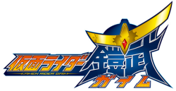 [Tokusatsu] Kamen Rider Gaim Capitulo 1 (subs inglés)