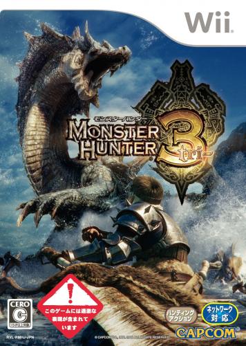 Monster Hunter Tri: todo un ecosistema creado desde cero