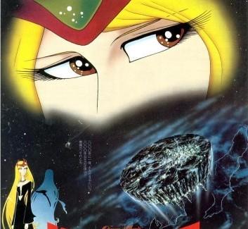 [Anime de la Semana] Queen Millennia/La Princesa de los Mil Años.