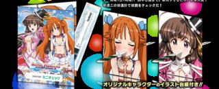 [Juegos/Anime] Promo de Super Heroine Chronicle.