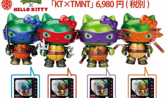 [Japonadas] Hello Kitty + Tortugas Ninja.