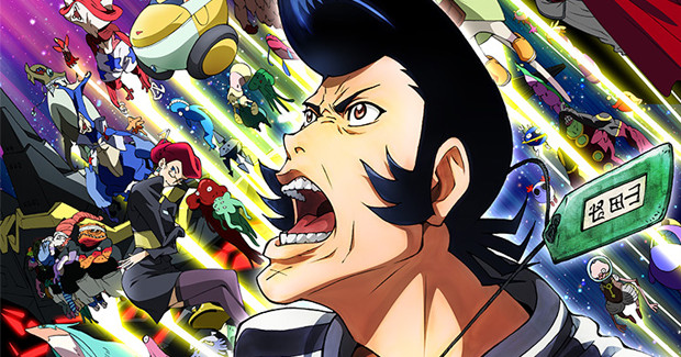 [Anime] Space Dandy viene con todo este 2014.