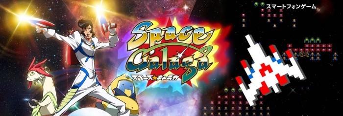 [Anime/Juegos] Space Dandy + Gálaga= !Genial¡