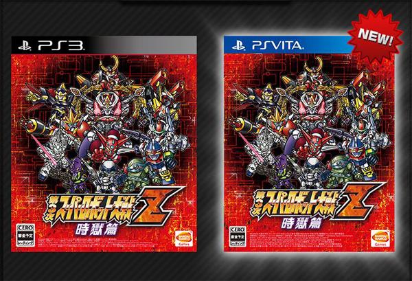 [Juegos/Anime] Sale trailer del 3er juego de Super Robot Wars Z para el PS3/Vita.