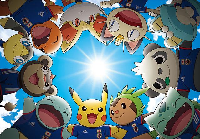 [Deportes] Pokémon. Patrocinador oficial del equipo Japones en el mundial
