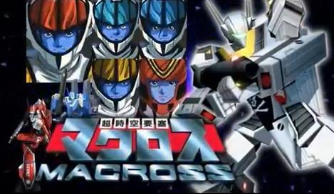 [Anime] ¿Una nueva serie de Macross en camino?
