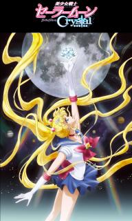 [Anime] Primera imagen y sinopsis de Sailor Moon Crystal.