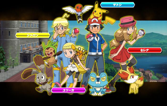 [Anime] Trailer de la nueva Película de Pokémon
