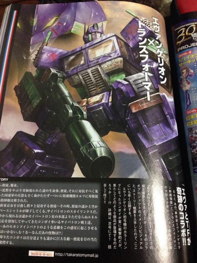 [Anime] Takara-Tomy Planea crossover de Transformers x Evangelion.