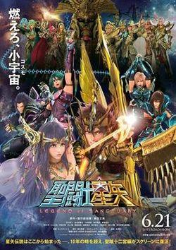 [Anime/Cine] Trailer latino de Saint Seiya: la leyenda del Santuario.