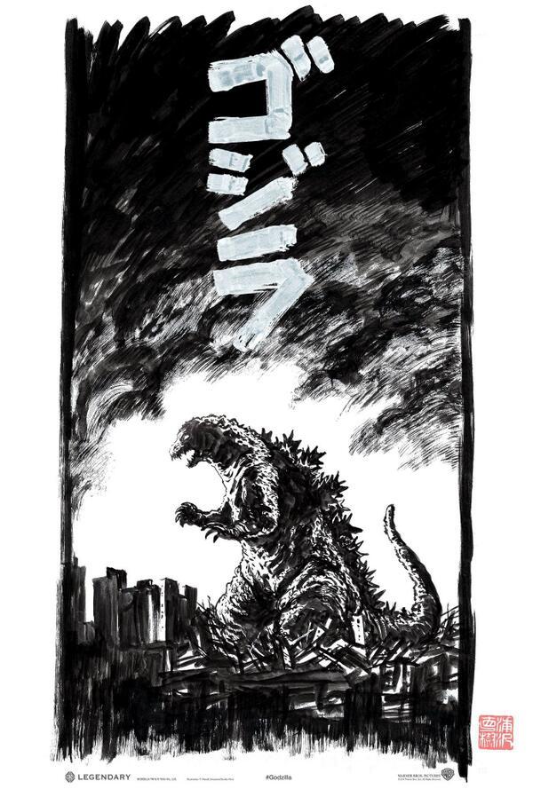 [Manga/Cine] Y aqui Godzilla dibujado por Naoki Urasawa (Monster)