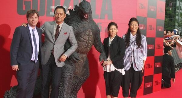 [Manga/Tokusatsu] Artistas del manga celebrarán los 60 años de Godzilla.