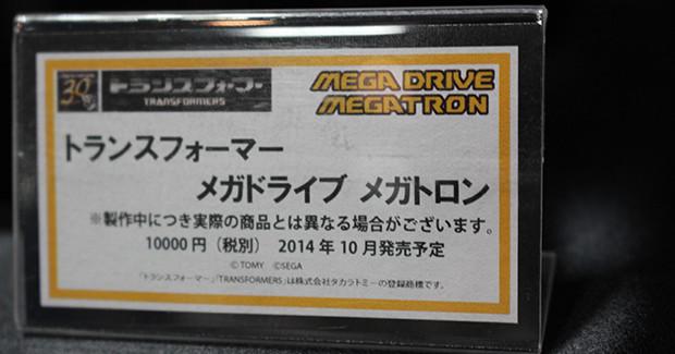 [Juegos/Anime] Juega a la Guerra de Consolas con Los Transformers.