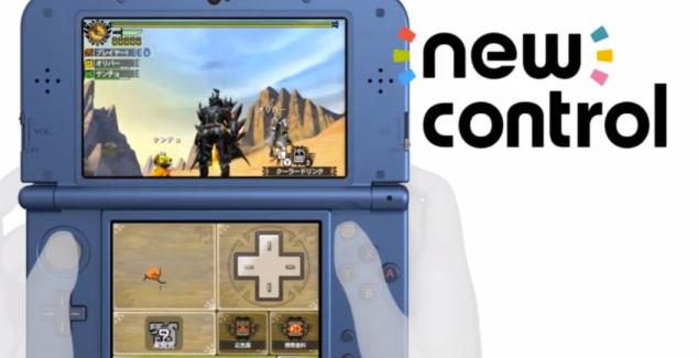 [Juegos] Resumen del Nintendo Direct