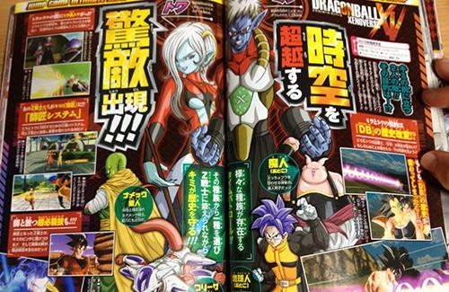 [Juegos/Anime] Sale nuevo trailer de Dragon Ball Xenoverse.