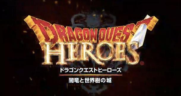 [Juegos] Dragon Quest Heroes anunciado