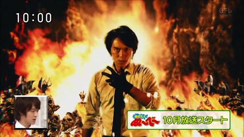 [Tokusatsu] Nuevo promo de Nube el maestro del infierno.