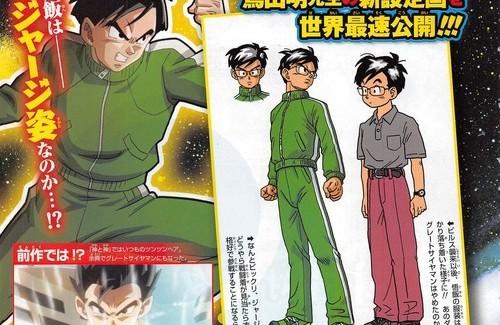 [Anime] Gohan estrena nuevo look en Dragon Ball Z Fukkatsu no F.