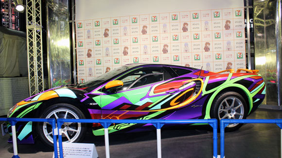 [Anime/Japonadas] Más de 500 personas quieren ganarse el carro de Evangelion.