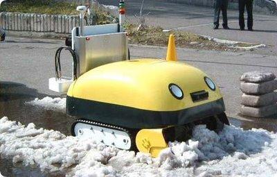 [Japonadas] Un adorable robot barredora en Japón.