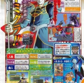 [Juegos/Anime] Dragon Ball Xenoverse presenta nuevo promo y villano.