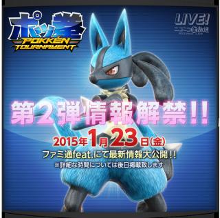 [Juegos] Nuevo Trailer e info de Pokken Tournament