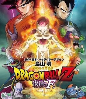 [Anime/Cine] ¡Y Tenemos mes de Estreno de la Película de Dragon Ball Z en México!