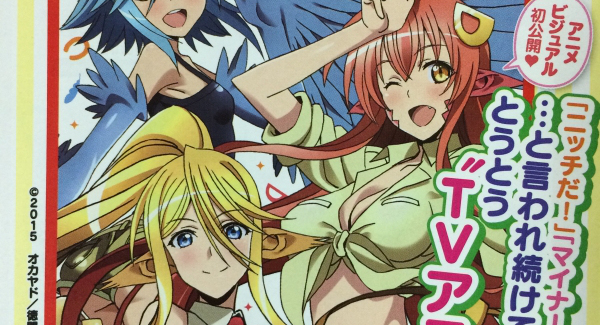 [Anime] Monster Musume tendrá adaptación al Anime!