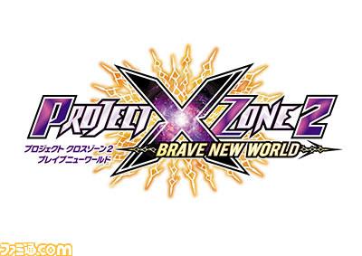 [Juegos] ¡Project X Zone 2 Anunciado!