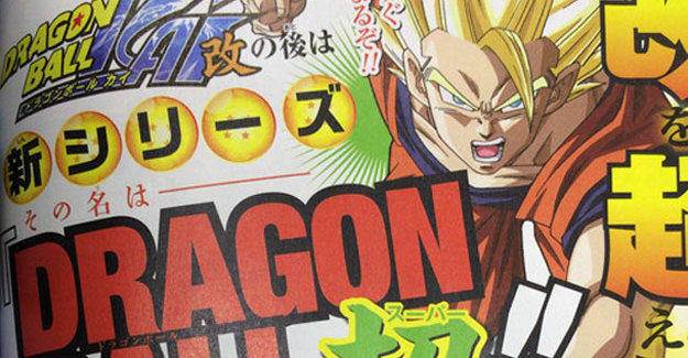 [Manga] Saldrá manga de Dragon Ball Super.