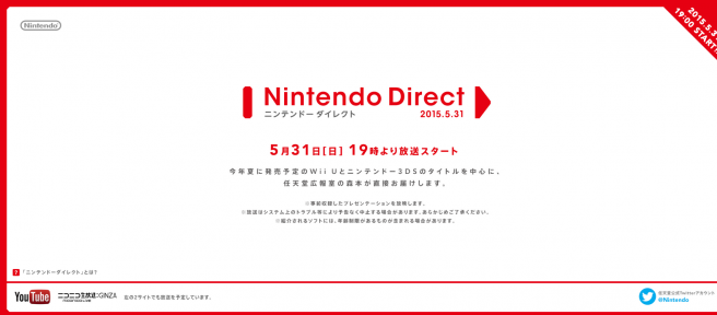 nintendo-direct-may-31-656x288